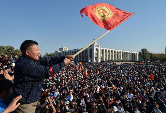 Protesters Storm Parliament Building In Kyrgyz Capital After Disputed Elections