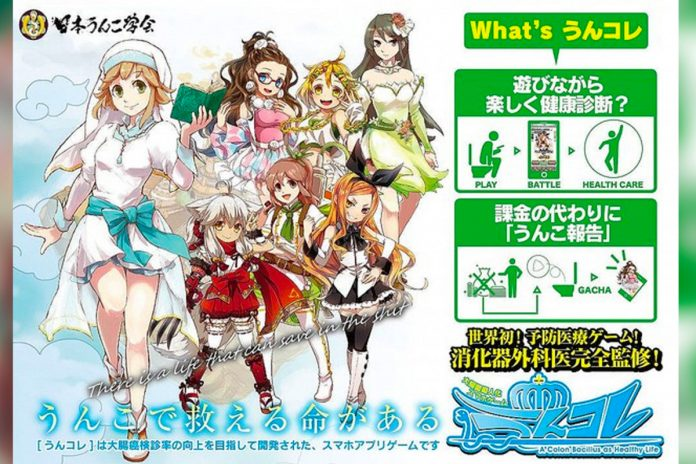 Video game promotes colorectal screenings with cute Anime girls